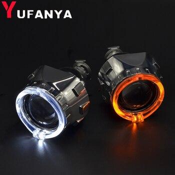 2.5 pouces Bi xénon projecteur lentille avec DRL LED ange yeux carénages voiture Kit de montage pour H1 H4 H7 xénon voiture modèle livraison gratuite