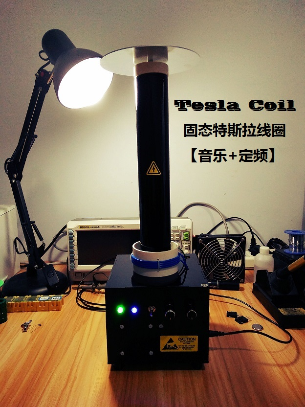 Pre order small solid-state music Tesla coil SSTC finished equipment