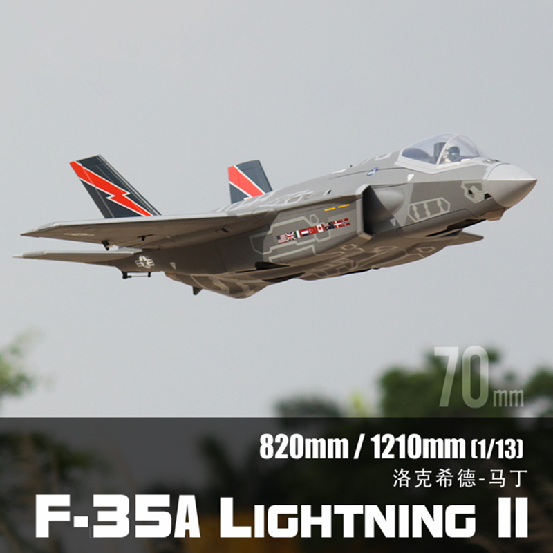Freewing F35 Remote RC Airplain with 70mm EDF PNP & KIS with servo Version RC MODEL image