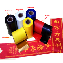 Professional printer ribbon 8cm/9cm yellow/red/white/blacke/gold color ribbon suitable for S108/S108A ribbon printer 1 roll