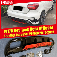 W176 A45 look Rear Diffuser+4-outlet Exhaust Tip For MercedesMB A-class A180 A200 A220 A250 Look Sport ABS Material 2016-18
