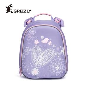 2019 Girls School Bags Cartoon