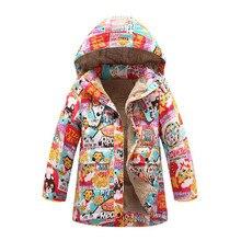 Большой размер 110 — 150 бесплатная доставка новых детских мальчики девочки дети с густой снег теплая зима утка пуховик пальто, 2 цветов, 7001