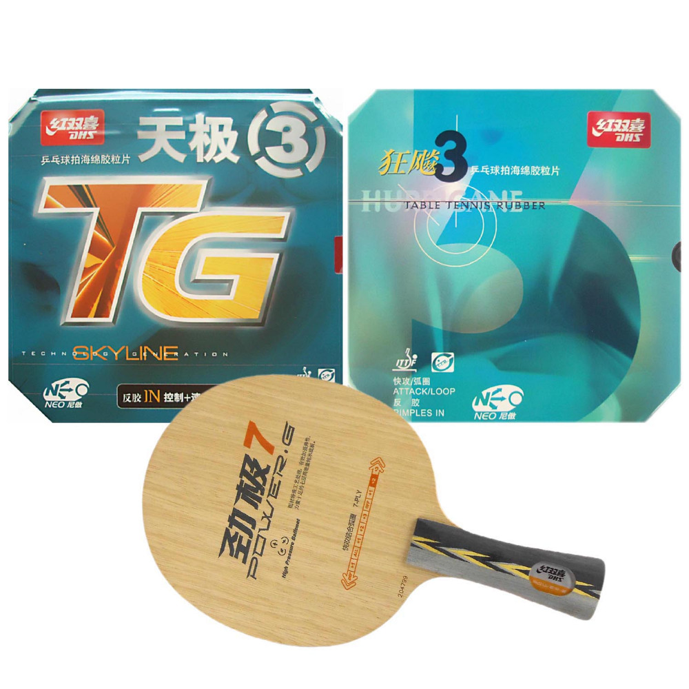 DHS Pro Combo Racket: POWER.G7 PG7 PG.7 PG 7 + NEO Hurricane3 / NEO Skyline TG3 Shakehand long handle FL dhs power g7 pg7 pg 7 pg 7 long shakehand fl with neo skyline tg2 g555 2015 the new listing genuine