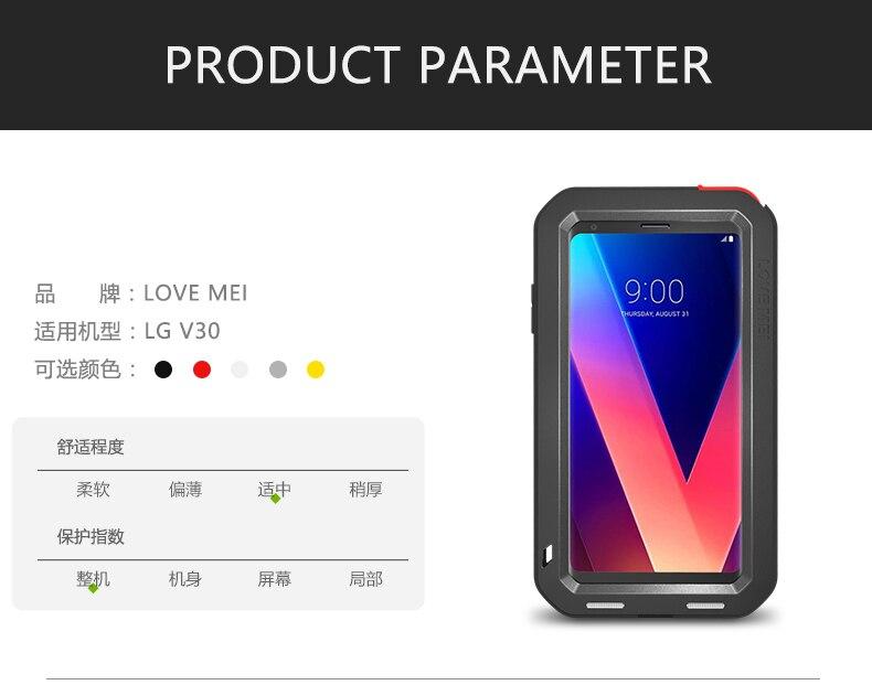 LG-V30-2_03