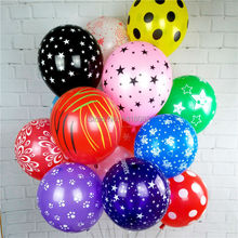 50pcs Exciting Big Latex Round balloons  All kinds of printed Wedding Happy Birthday Party Celebration Decoration Marriage Globo