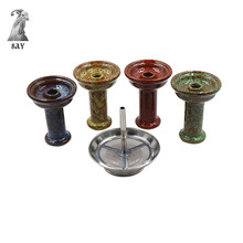 SY Metal Shisha Charcoal Screen Holder With One Hole Hookah Ceramic Tobacco Bowl For Shisha Hookah Chicha Narguile Accessories single hole silicone silica gel hookah tobacco bowl for shisha hookahs chicha narguile nargileh accessories gadget gift twan0356