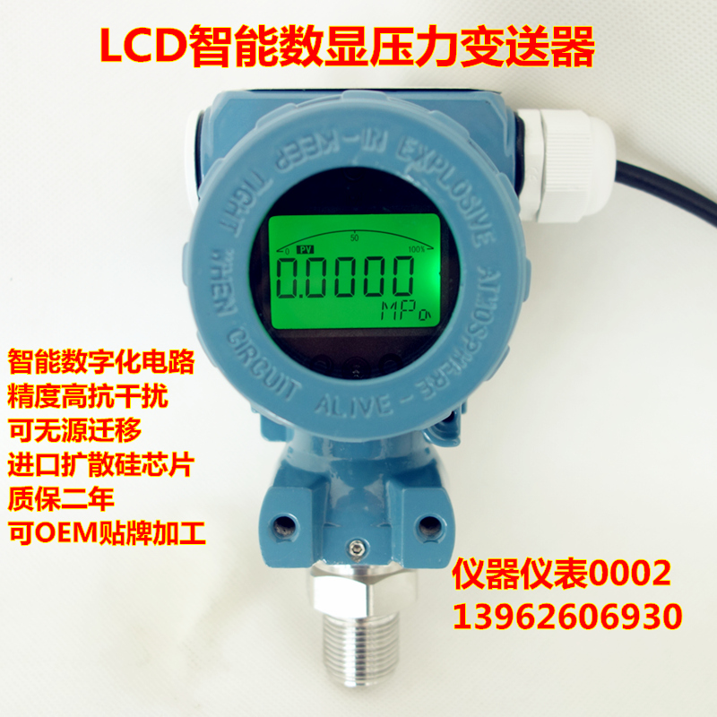 LCD LCD Digital Pressure Transmitter, 5 Digit Display Pressure Transmitter, Explosion Proof Pressure Transmitter homeleader 7 in 1 multi use pressure cooker stainless instant pressure led pot digital electric multicooker slow rice soup fogao
