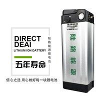 48 V 15AH bateria De Lítio-ion Recarregável Li-ion exigível 5C INR 18650 para bicicletas elétricas (70 KM)  48 V fonte de alimentação
