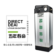 48V 15AH Lithium ion Li ion Rechargeable chargeable battery 5C INR 18650 for electric bicycles 70KM