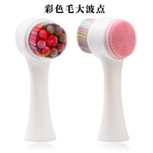 Double-sided Popular 3D Wash Face Brush Facial cleanser Deep Cleaning Makeup Color Bristles