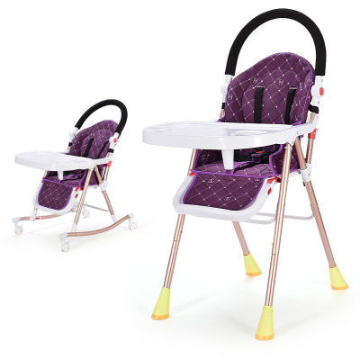 Baby dining chair multi-function folding child seat children dining table chair adjustable baby rocking chair portable. multi functional plastic children eat chair baby infant child seat chair table for dinner