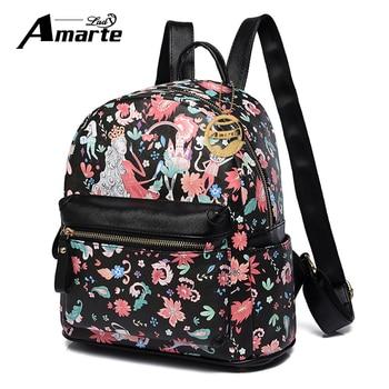 Amarte personalizada cuero Pu mochila mujeres impresión Floral x1Fqx06O
