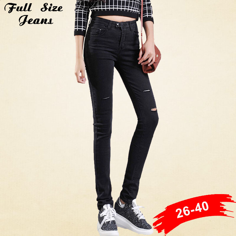 Popular Tall Skinny Jeans-Buy Cheap Tall Skinny Jeans lots from ...