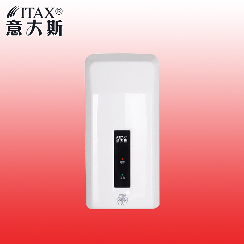 ITAS8901 wall mounted electric sensor touchless automatic infrared hot wind ABS plastic hand dryer toilet bathroom
