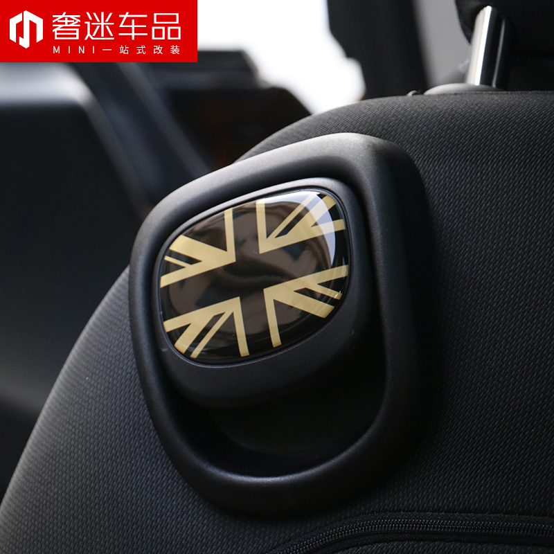 1 pcs special size Seat backhand sticker Solid glue Decorative sticker 3D for BMW MINI one cooper F56 in Automotive Interior Stickers from Automobiles Motorcycles