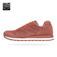 Bmai Breathable Outdoor Shoes Trainers Male Sports Sneakers Man Professional Walking Shoes Lace Up Net Shoes