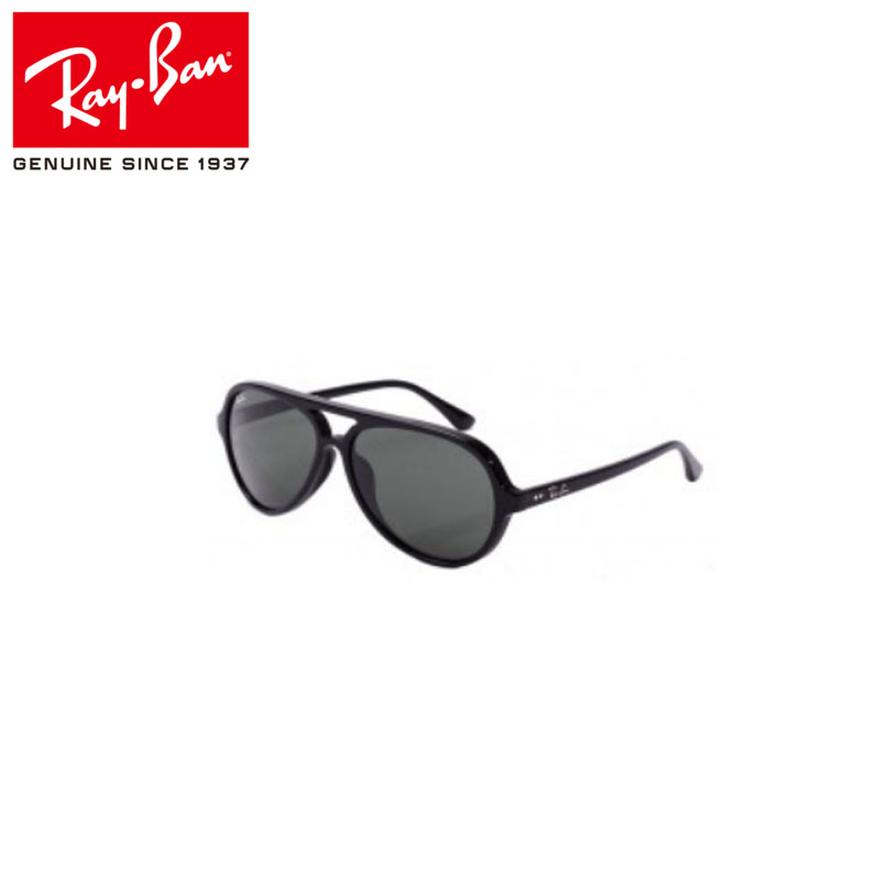 RayBan Brand Retro Style RB4125 Polaroid Eyewear UV Protection Driving Outdoor GlassesRayBan Brand Retro Style RB4125 Polaroid Eyewear UV Protection Driving Outdoor Glasses