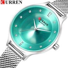 Часы CURREN женские наручные, модные сетчатые с браслетом из стали, со сверкающим циферблатом