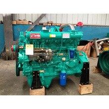 Высокое качество weifang Ricardo 84kw R6105ZD дизельный двигатель для дизельного генератора/6 cylider дизельный двигатель