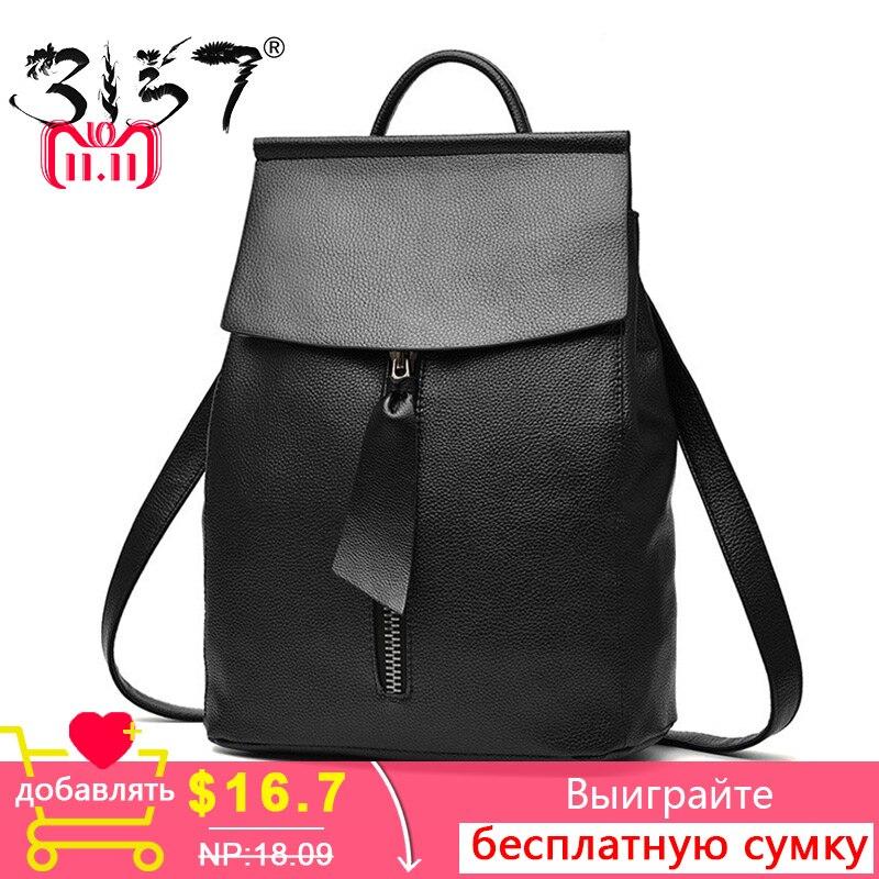 Mochila de couro das mulheres pequenos sacos de escola para adolescentes meninas sólida minimalista preto mochila feminina 3157 femme sac a dos