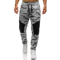 Male Trousers 2017 New Men Casual Hip Hop Sweatpants Personality Stitching Army Camouflage Trousers Joggers Mens
