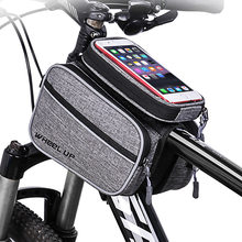 3 in 1 Big Capacity Bags Ultralight 6inch TPU Touch Screen Bike Top Tupe Bag MTB Reflective Cycling Accessories With Raincover(China)