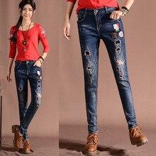 Бесплатная доставка 2016 осень отверстие джинсы женские узкие брюки высокой талией патч темный цвет женские джинсы