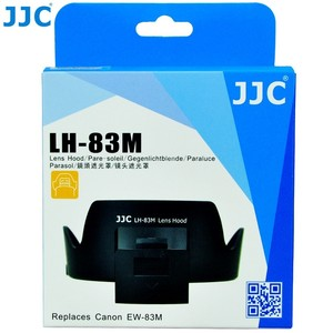 Image 5 - JJC Camera Lens Hood Flower Shade With CPL ND Filter Shadow for Canon EF 24 105mm f/3.5 5.6 IS STM Lens Replaces Canon EW 83M