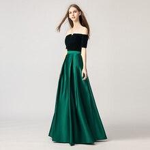 Reflective Dress Long Satin Prom Dresses