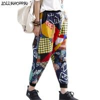 Hip Hop Women Printing Hippy Pants Patchwork Color Ladies Drop Crotch Harem Pants Elastic Waist Casual Jogger Pants Streetwear