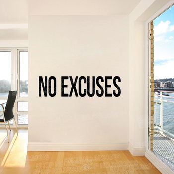 No Excuses Self Motivation Quote Gym Vinyl Wall Art 1