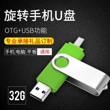 Fast speed 128gb 64gb OTG USB Flash Drive for Android Phone pen drive 32gb 8gb pendrive 16gb  otg usb 2.0 Stick