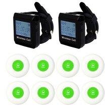 Беспроводная система пейджер вызова Ресторан оборудования официант 2 шт. наручные часы приемник + 8 шт. зеленый call передатчик и пуговицы 433 мГц