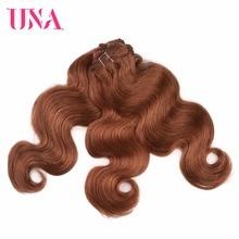 UNA HUMAN HAIR Pre-Colored #30 Auburn Peruvian Body Wave 3 Bundles Deal 100% Peruvian Hair Bundles Non-Remy Human Hair Wefts