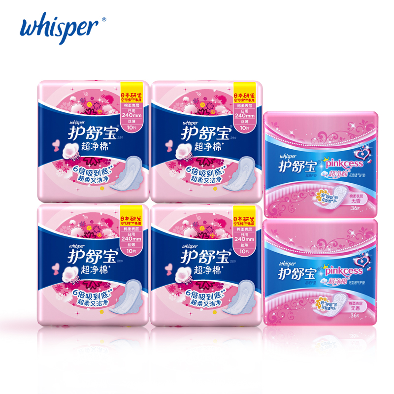 Soft Cotton Sanitary Napkin Whisper Ultra Thin Pads Day Regular Flow 10pads*4packs+Pantiliners 36pads*2pack