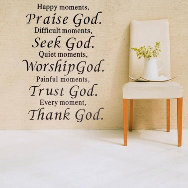 Wall Stickers Home Decor Praise God 4358cm Religious Quotes
