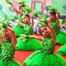 Китайский ветер танцевальный костюм маленькое дерево танцевальное платье сценический костюм детский костюм лист коллективный сценический костюм