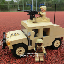 Model building kit compatible with lego military Hummer armed  3D blocks Educational model building toy hobbies for children