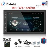 Podofo 2 Din Car Radio Android Universal GPS Navigation Bluetooth Touchscreen Wifi Car Audio Stereo FM USB Car Multimedia MP5