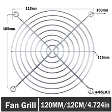 2PCS 120x120mm PC Computer Case Fan Metal Finger Cover Protector Guard Grill 120mm 12cm metal computer case fan grill 8cm