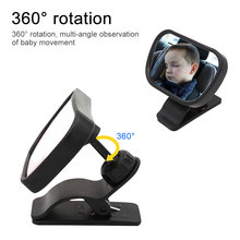 Автомобильное безопасное заднее сиденье зеркало заднего вида детский монитор может вращаться на 360 градусов сзади выпуклое зеркало автомобиля детский монитор Автомобильные аксессуары