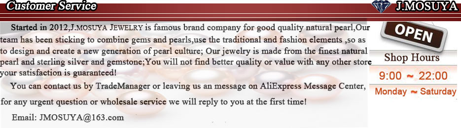 PJ-customer-service