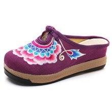 Veowalk Handmade Women Linen Cotton Close Toe Flat Mules Slippers Flower Embroidered Bohemian Summer Ladies Platform Shoes
