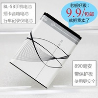 Bluetooth kart, ses kutusu, radyo paneli, BL5B, cep telefonu pil, evrensel küçük oyuncak, BL-5B özel fiyat Şarj Edilebilir Li-io