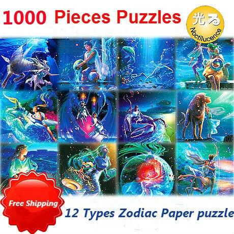 12 видов последний день распродажа 1000 шт. высокого качества Серебристые бумаги Пазлы Зодиак головоломки Развивающие игрушки паззлы