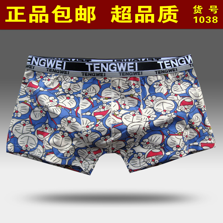 Doraemon Cartoon Print Fashion Male Panties 100% Men's