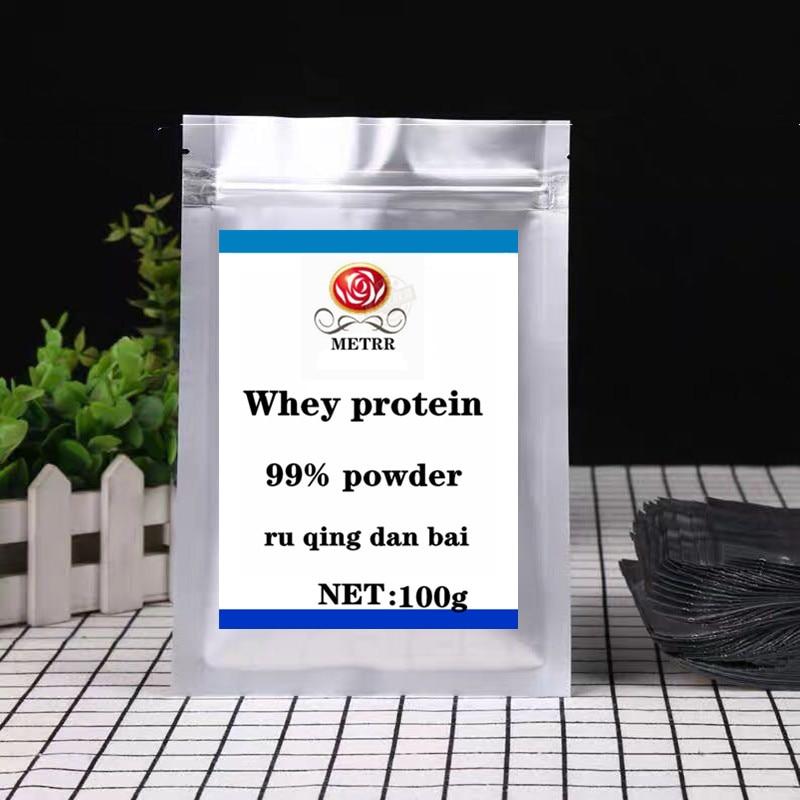 100g-1000g High Quality Whey Protein Powder, Food Grade Whey Protein Powder For Enhanced Muscle Growth, Free Shipping