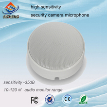 SIZHENG COTT-S30 HD low noise digital CCTV audio microphone sound monitor pickup mic for security system