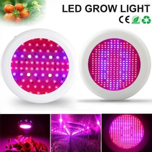 130W 216W 300W Full Spectrum UFO LED Grow Light plant phytolamp For Hydroponics Vegs Flowering indoor plants flowers seeds full spectrum 216w ufo led grow box lights ac85 265v hydroponics plant lamp ideal for all phases of plant growth and flowering